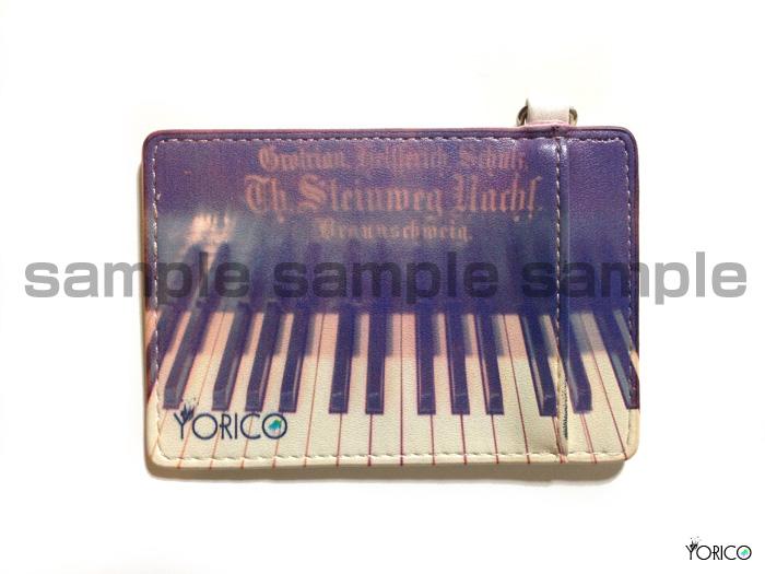 鍵盤パスケース ※完売